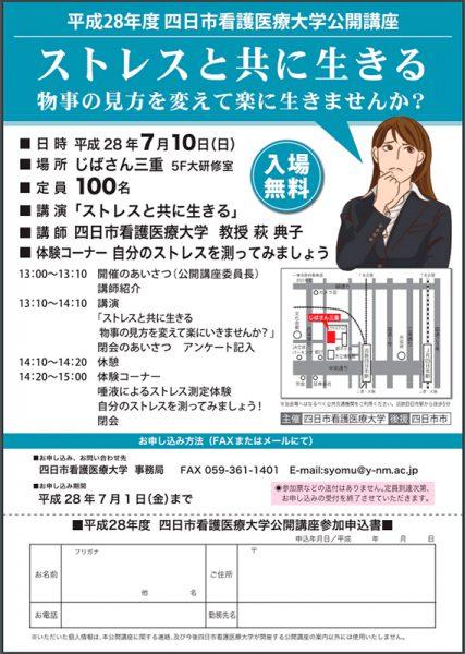 pdf20160519
